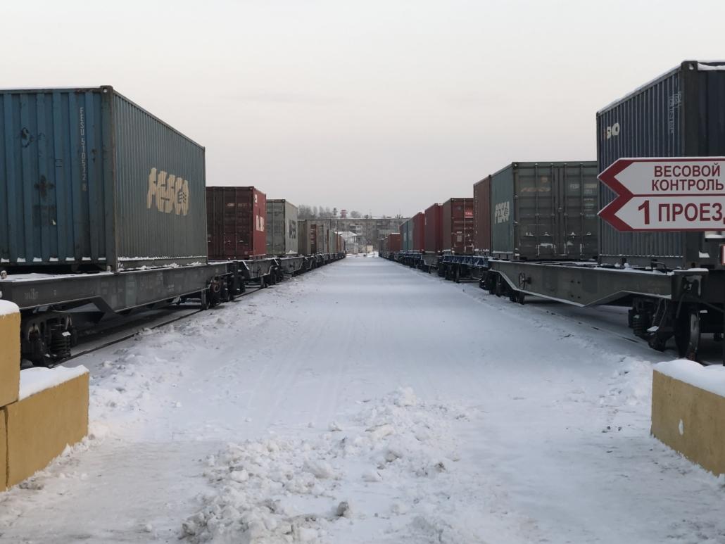 Железнодорожный контейнерный терминал фото