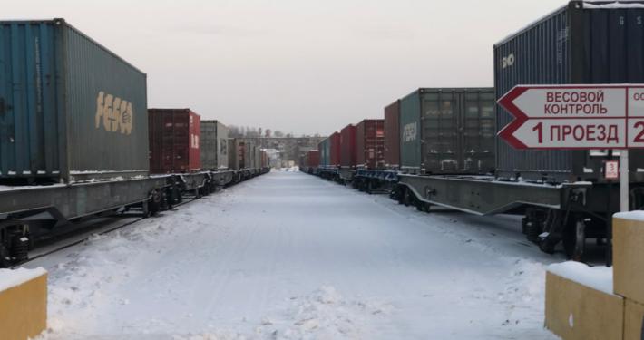 Жд перевозка в контейнерах до Владивостока