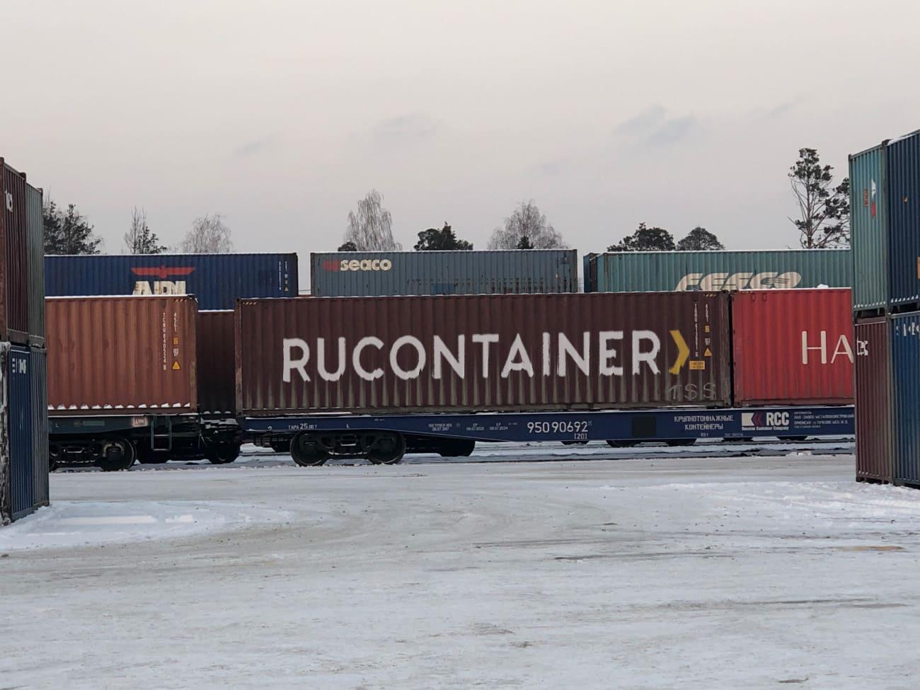 Контейнерный поезд в Красноярск