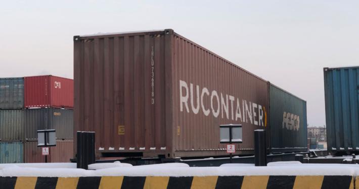 Фото грузового контейнера