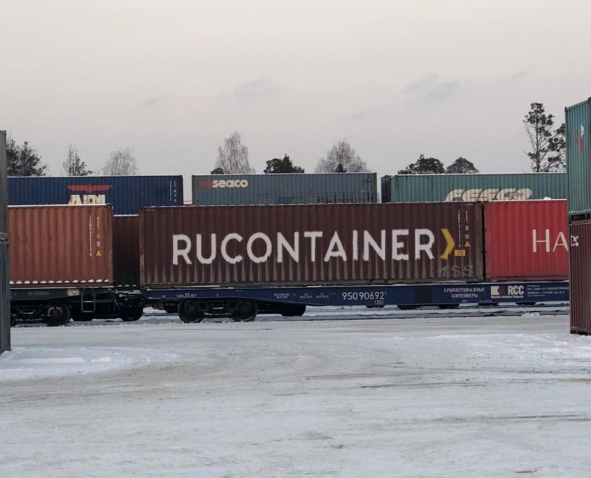 Перевозка в контейнере по железной дороге