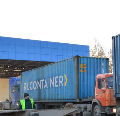 автомобильная контейнерная перевозка